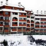 Pirin Lodge